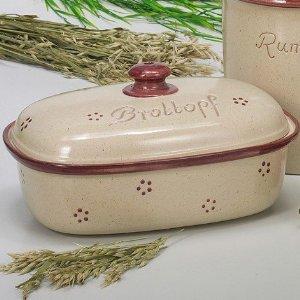 Brottopf aus Keramik